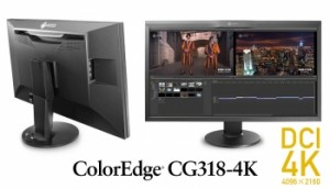 ecran-coloredge-cg318-4k